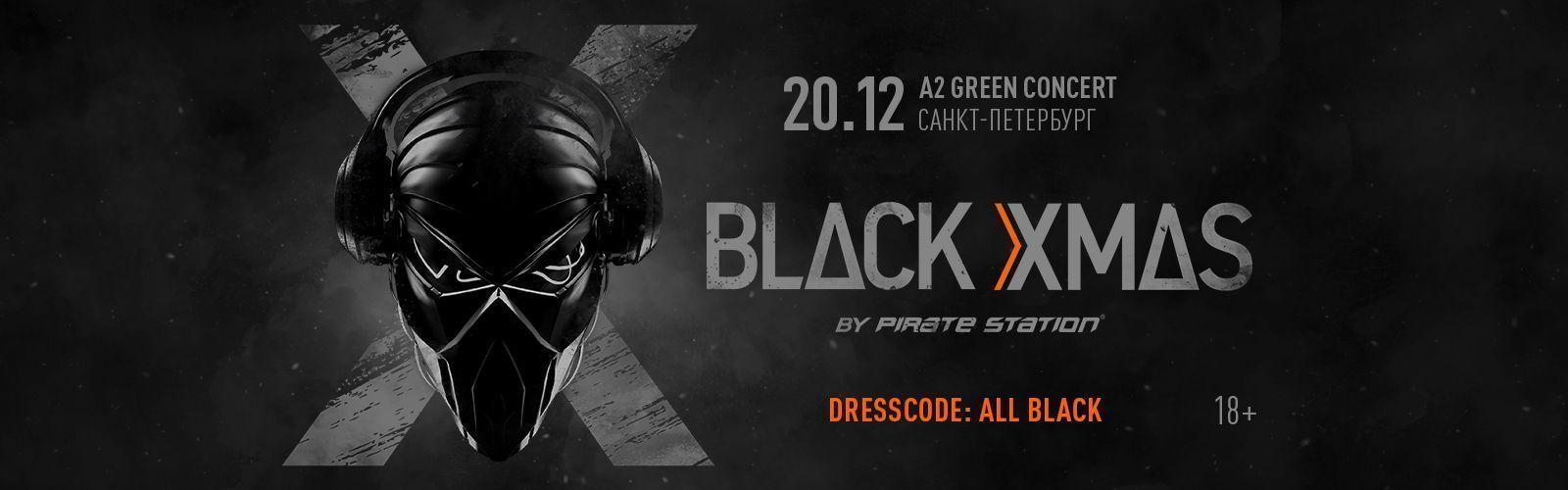 a6e08761f24c0 «Record Black X-Mas by Pirate Station» - купить билеты онлайн | 20 декабря  2019 23:30, A2 Green Concert, Санкт-Петербург